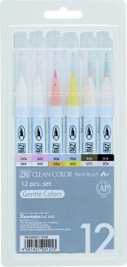 Clean Color Real Brush Marker 12 colors set 2